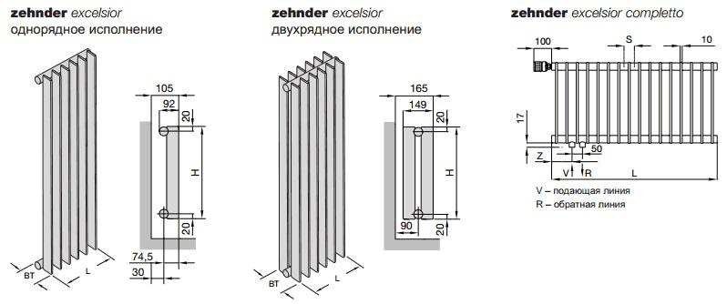 zehnder excelsior. Black Bedroom Furniture Sets. Home Design Ideas